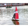 Velero RC Compass RG65 Class Competition 650mm